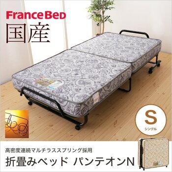 楽天市場】フランスベッド 折りたたみベッド シングル NEWパンテオン71
