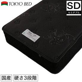 東京ベッド ポケットコイルマットレス Rev.7 シルバーラベル セミダブル 国産 スプリングコイルマットレス TOKYOBED 羊毛綿 抗菌防臭加工 ソフトタッチウレタン レブセブン2