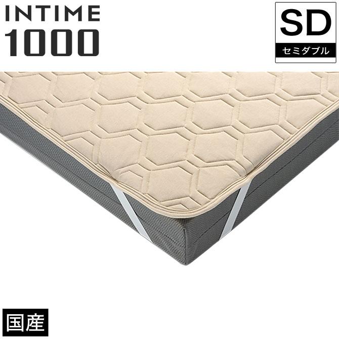 パラマウントベッド ウォッシャブルウールパッド ベッドパッド セミダブル 120cm幅用 RE-ZBW70N