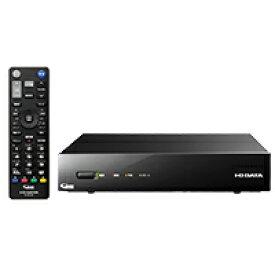 アイオーデータ 地上・BS・110度CSデジタル放送対応ネットワークテレビチューナー HVTR-BCTX3