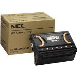 【税込み】【メーカー保証】日本電気 PR-L2900C-31