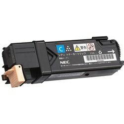【5000円以上で送料無料】 NEC 日本電気 純正 トナーカートリッジ シアン PR-L5700C-13