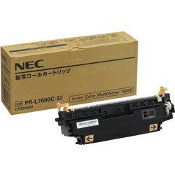 【税込み】【メーカー保証】日本電気 PR-L7600C-32
