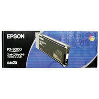 【5000円以上で送料無料】 EPSON セイコーエプソン 純正 インクカートリッジ フォトブラック ICBK25