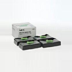【5000円以上で送料無料】 NEC 日本電気 純正 インクリボン ブラック 4個入りPR-D201MX2-02