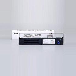 【税込み】【メーカー保証】日本電気 PR-D700EX-01