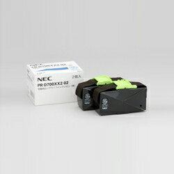 【5000円以上で送料無料】 NEC 日本電気 純正 インクリボン ブラック PR-D700XX2-02