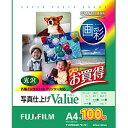 【税込み】【メーカー保証】富士フイルム WPA4100VA