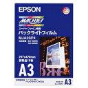 【税込み】【メーカー保証】セイコーエプソン MJA3SP4