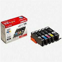 【送料無料】 Canon キヤノン キャノン 純正 インクタンク 5色(BK/C/M/Y/PGBK)マルチパック 大容量 6552B001 BCI-351XL(BK/C/M/Y)+BCI-350XL