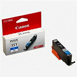 【5000円以上で送料無料】 Canon キヤノン キャノン 純正 インクタンク シアン 大容量 6439B001 BCI-351XLC