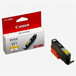 【5000円以上で送料無料】 Canon キヤノン キャノン 純正 インクタンク イエロー 大容量 6441B001 BCI-351XLY