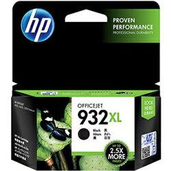 【お買いものマラソン ポイント最大27倍!7/14〜21迄】【5000円以上で送料無料】 HP ヒューレット・パッカード 純正 HP932XL インクカートリッジ ブラック 増量 CN053AA