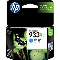 【5000円以上で送料無料】 HP ヒューレット・パッカード 純正 HP933XL インクカートリッジ シアン 増量 CN054AA