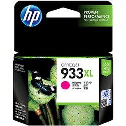 【5000円以上で送料無料】 HP ヒューレット・パッカード 純正 HP933XL インクカートリッジ マゼンタ 増量 CN055AA