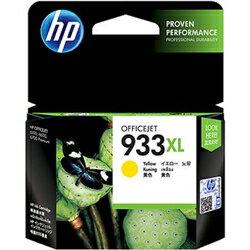 【5000円以上で送料無料】 HP ヒューレット・パッカード 純正 HP933XL インクカートリッジ イエロー 増量 CN056AA