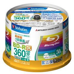 【送料無料】【税込み】【メーカー保証】三菱ケミカルメディア Verbatim VBR260YP50V1 プレミアム・アウトレット ワケあり