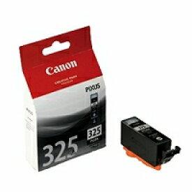 【5000円以上で送料無料】 Canon キヤノン キャノン 純正 インクタンク 顔料 ブラック 4528B001 BCI-325PGBK