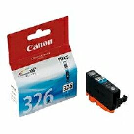 【5000円以上で送料無料】 Canon キヤノン キャノン 純正 インクタンク シアン 4536B001 BCI-326C