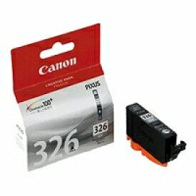 【5000円以上で送料無料】 Canon キヤノン キャノン 純正 インクタンク グレー 4539B001 BCI-326GY