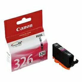 【5000円以上で送料無料】 Canon キヤノン キャノン 純正 インクタンク マゼンタ 4537B001 BCI-326M