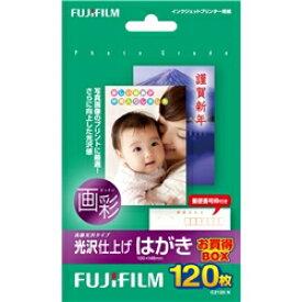 【税込み】【メーカー保証】富士フイルム C2120 N