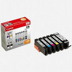 【送料無料】 Canon キヤノン キャノン 純正 インクタンク 6色(BK/C/M/Y/GY/PGBK)マルチパック 大容量 0732C002 BCI-371XL+BCI-370XL