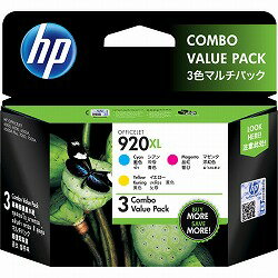 【5000円以上で送料無料】 HP ヒューレット・パッカード 純正 HP920XL インクカートリッジ 3色マルチパック 増量 E5Y50AA