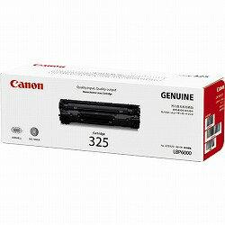 【送料無料】 Canon キヤノン キャノン 純正 トナーカートリッジ ブラック 3484B003 CRG-325