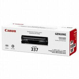 【送料無料】 Canon キヤノン キャノン 純正 トナーカートリッジ ブラック 2個パック 9435B005 CRG-337VP
