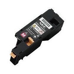 【税込み】【メーカー保証】日本電気 PR-L5600C-17