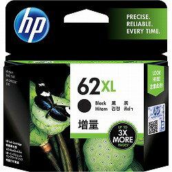 【5000円以上で送料無料】 HP ヒューレット・パッカード 純正 HP62XL インクカートリッジ ブラック 増量 C2P05AA