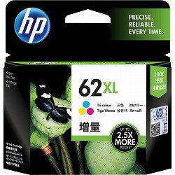 【5000円以上で送料無料】 HP ヒューレット・パッカード 純正 HP62XL インクカートリッジ カラー 増量 C2P07AA
