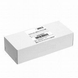 プラスチックカード厚口ピュアホワイト 両面 角丸 キヤノン 2858V428
