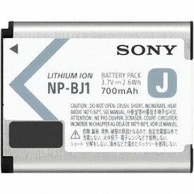 バッテリー ソニー NP-BJ1