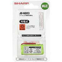 コードレス子機用充電池 シャープ JD-M003