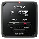 ステレオICレコーダー 16GB ブラック ソニー ICD-TX800/B