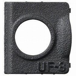 ステレオミニプラグケーブル用端子カバー UF-8 ニコン UF-8