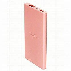 【PSE適合品】入出力最大1.5A スマホ約2回充電可能な5000mAh 約1000回繰り返し使用可 ピンク ソニー CP-V5BAP