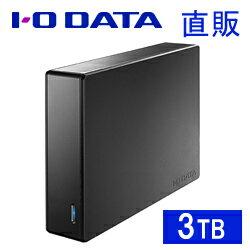 【送料無料】アイ・オー・データ機器 アイオーデータ IODATA HDJA-UT3.0 USB 3.0 / 2.0 外付ハードディスク HDD 電源内蔵 3TB ブラック