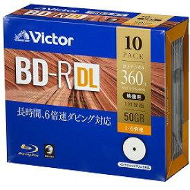 【税込み】【メーカー保証】三菱ケミカルメディア Victor VBR260RP10J1 プレミアム・アウトレット ワケあり