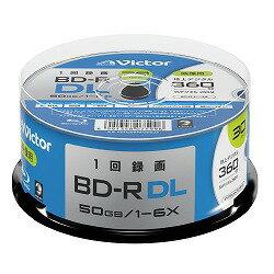 【税込み】【メーカー保証】三菱ケミカルメディア Victor VBR260RP30SJ2 プレミアム・アウトレット ワケあり