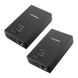 IO DATA PLC-HD240ER-S コンセント直結型PLCアダプターセット