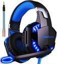 ゲーミング ヘッドセット ヘッドホン ヘッドフォンARKARTECH G2000 ゲームヘッドセット マイク付き ゲーム用 PC パソ…