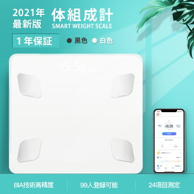 体重計 体組成計 体脂肪計 スマホ連動 最新モデル Bluetooth接続 24健康項目測定 高精度 省エネ BMI/体脂肪率/筋肉量/推定骨量など iPhone/Androidスマホアプリ 父の日ギフト