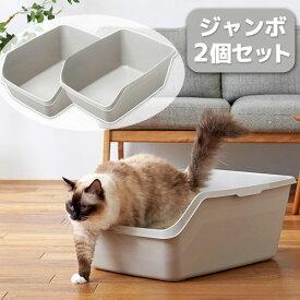 HY cat ジャンボ グレー 2個セット [猫 ネコ トイレ スプレー対策 飛び散り 飛散ガード 大きめ]