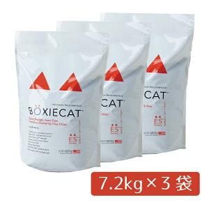 【OFT】BOXIECAT ボクシーキャット オレンジ 7.2kg×3袋セット 無香料 獣医師推奨[ねこ 猫 トイレ 鉱物系 固まる 猫砂 スタンダード]