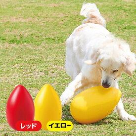 【OFT】エッグ レッド/イエロー [壊れない おもちゃ トイ ペット ドッグ 犬 わんちゃん アウトドア 丈夫]