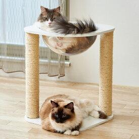 【OFT】 キャットクリアカプセル スクラッチ[ベッド 猫 ネコ ねこ カプセル かわいい おしゃれ 肉球 キャットツリー 据え置き]