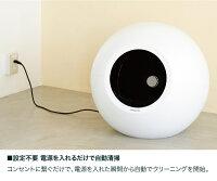 物体感知センサー